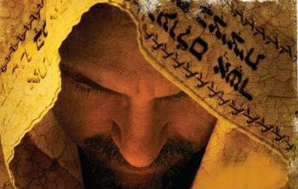 Care este numele corect al Mântuitorului - Iisus sau Isus?