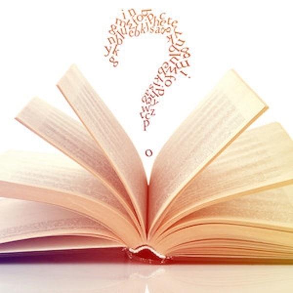 Цель Писания
