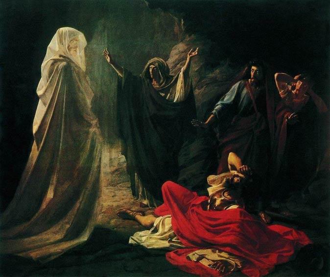 Почему Бог позволил волшебнице вызвать Самуила из мертвых?