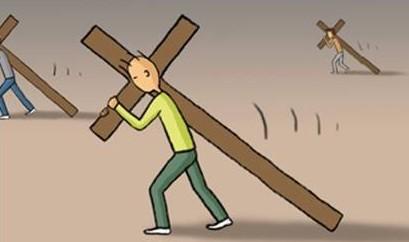 Ce diferenţă este între crucea lui Hristos şi crucea pe care are să o poarte creştinul?