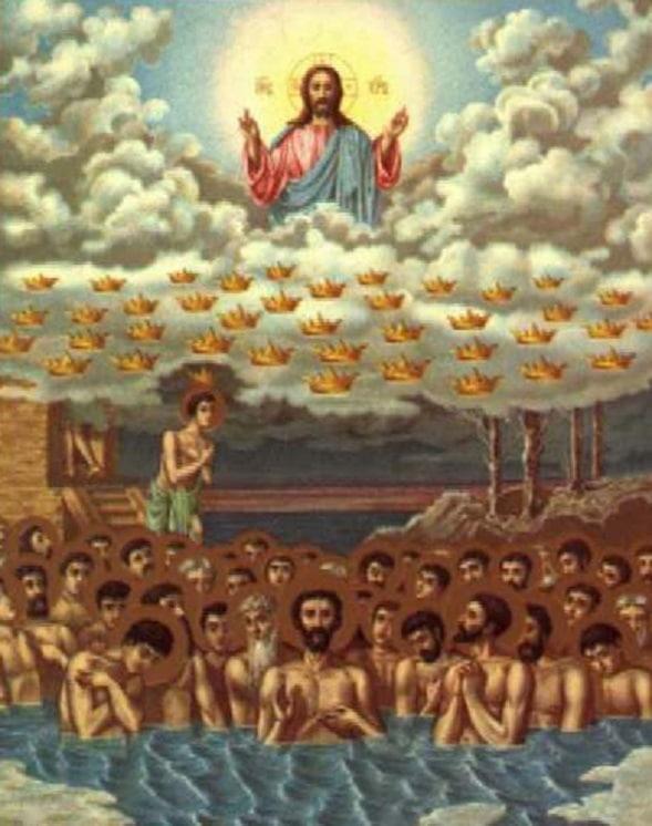 Ce spune Biblia despre cei 40 de sfinţi?