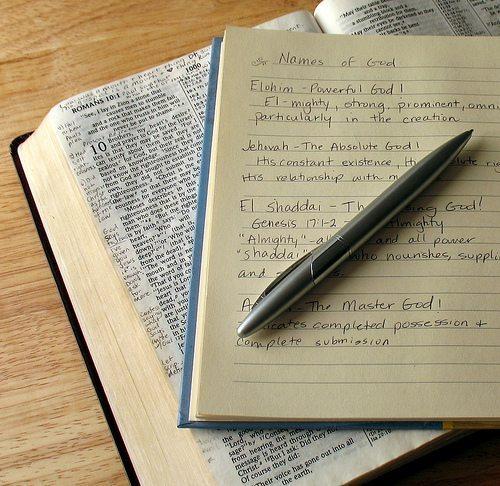 Как систематически изучать Библию?