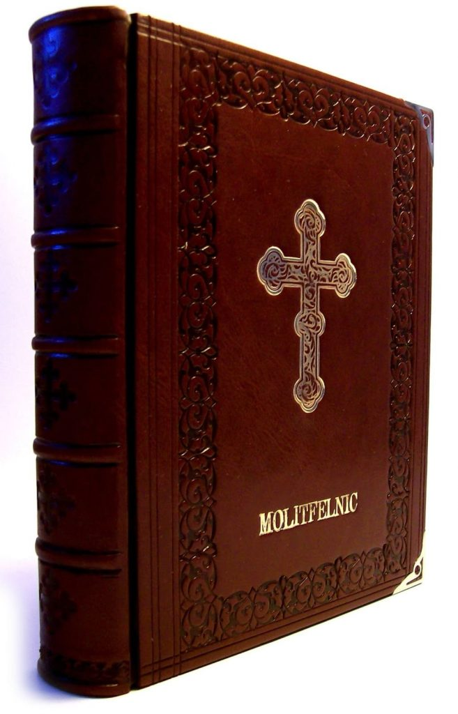 Este îngăduit unui credincios să citească din Molitfelnic?