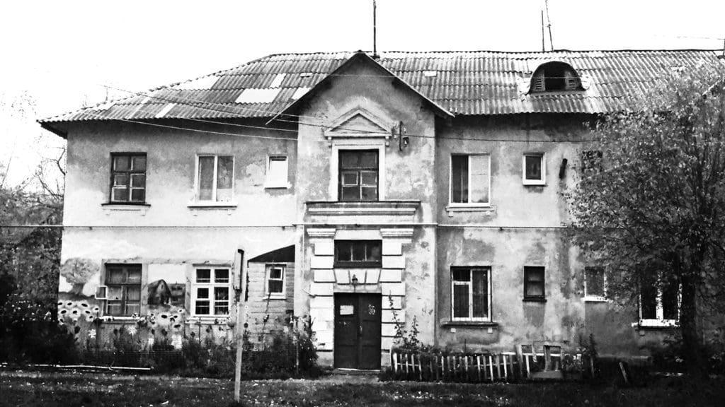 Poza casei fără spor