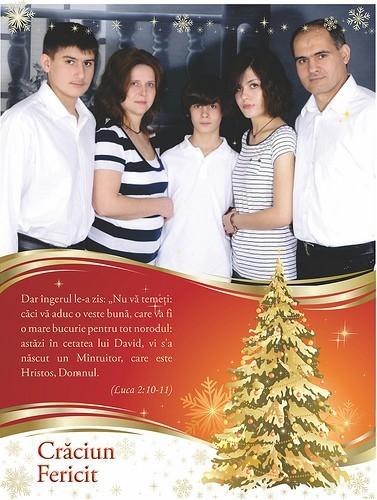 Поздравление с Рождеством от семьи Филат