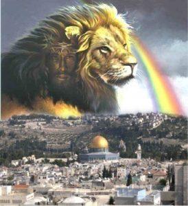 Когда евреи примут Христа?