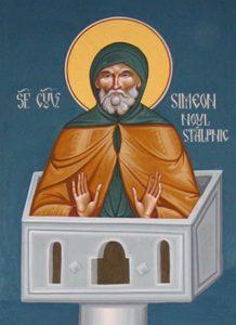 Ce spune Biblia despre felul de rugăciune a Sf. Simeon Stâlpnicul?