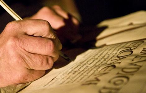Est-il vrai que la Bible a été écrite par un empereur païen?