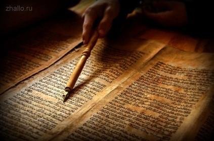 ¿Es la Biblia el libro más antiguo en el mundo?