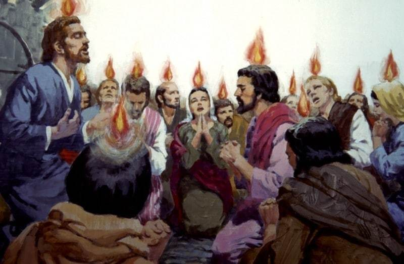 Duhul Sfânt peste ucenici