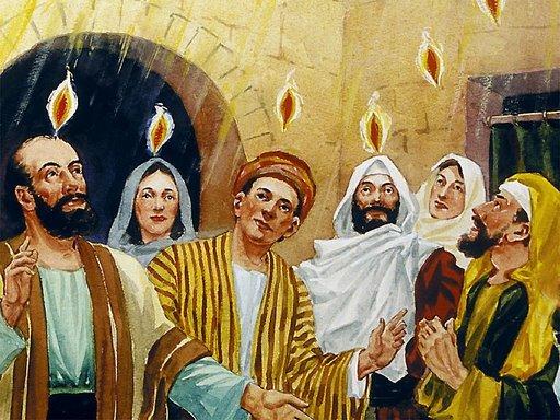 Quel le jour de la semaine est descendu le Saint Esprit sur les disciples ?