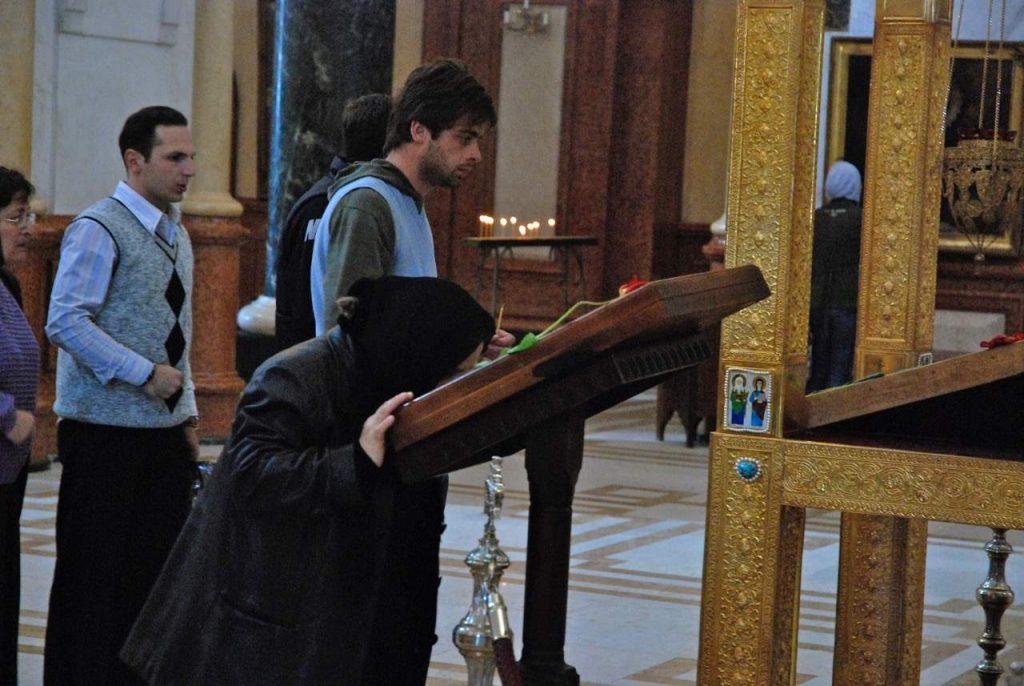 Inchinare biserica ortodoxa