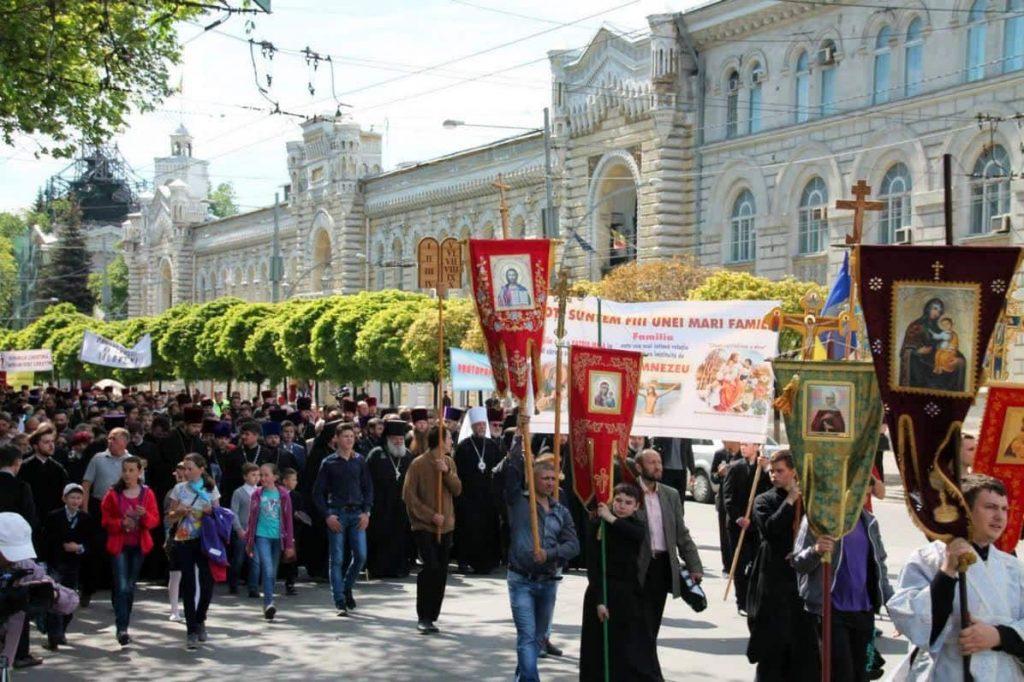 Biserica Ortodoxa Marșul Familiei