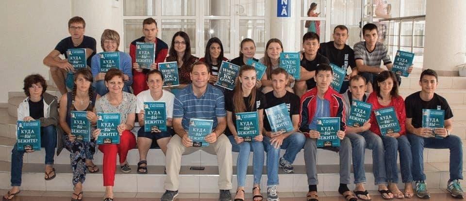 Миссионерская школа