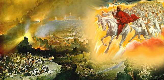 a doua venire a Domnului Isus.