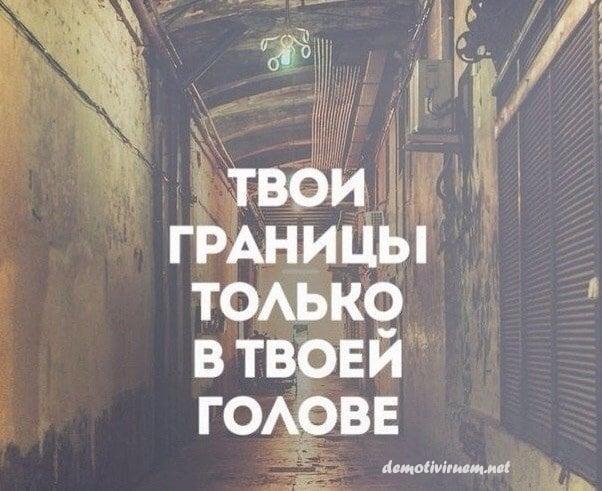 demotivator_soc_709