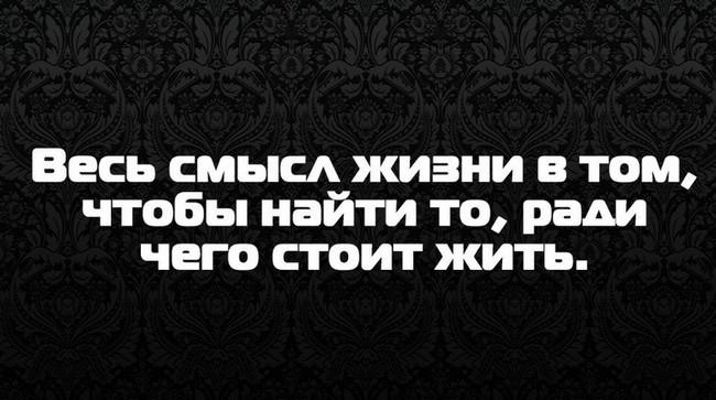1470951796_smisl