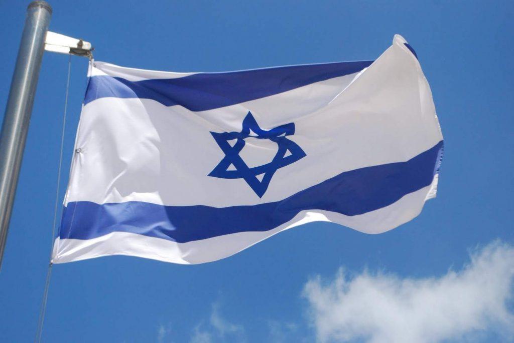 Israel va fi înșelat sau asuprit de Antihrist?
