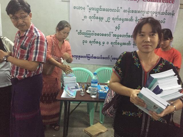 Institutul Biblic în Myanmar