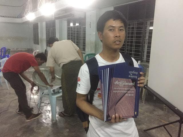 cărți studiu biblic inductiv în Myanmar