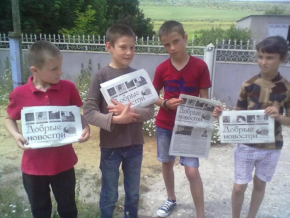 """Dobrie novosti"" - ziar creștin"
