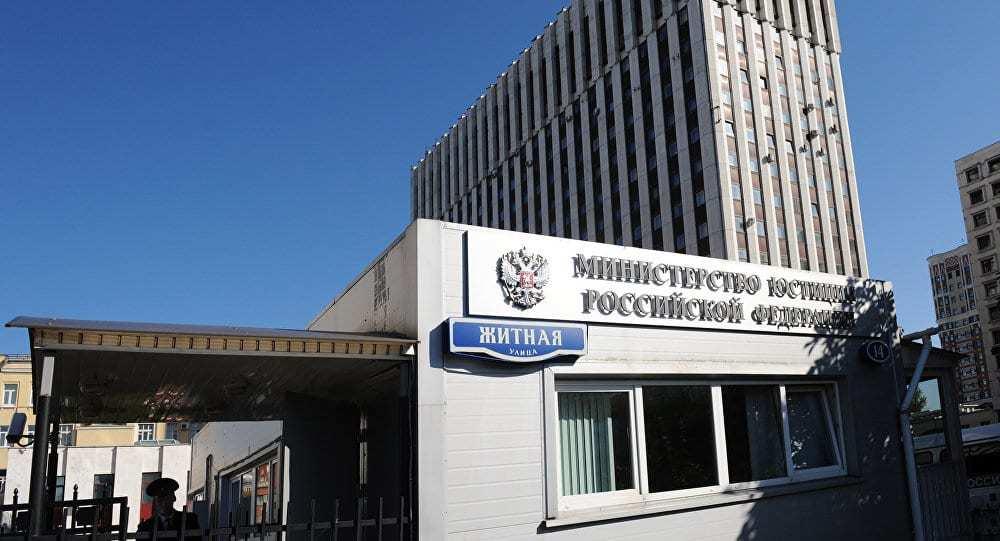 Libertatea de religie grav încălcată în Rusia