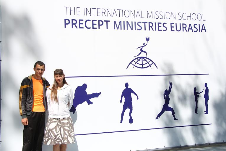 Familia Procopenco la Școala Internațională de Misiune