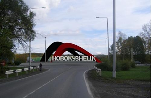 Biserica din Novokuznețk atacată cu minciuni de presă
