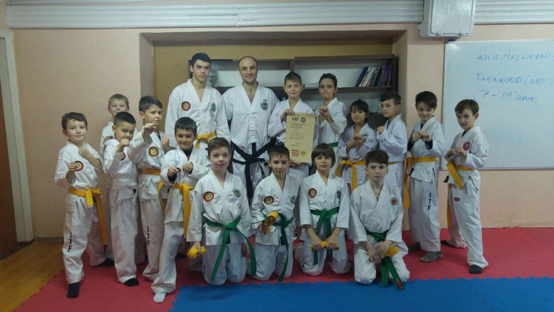 Rotaru Tudor, antrenamente Taekwon-Do copii, contacte