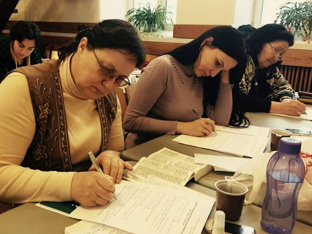 Studierea Bibliei