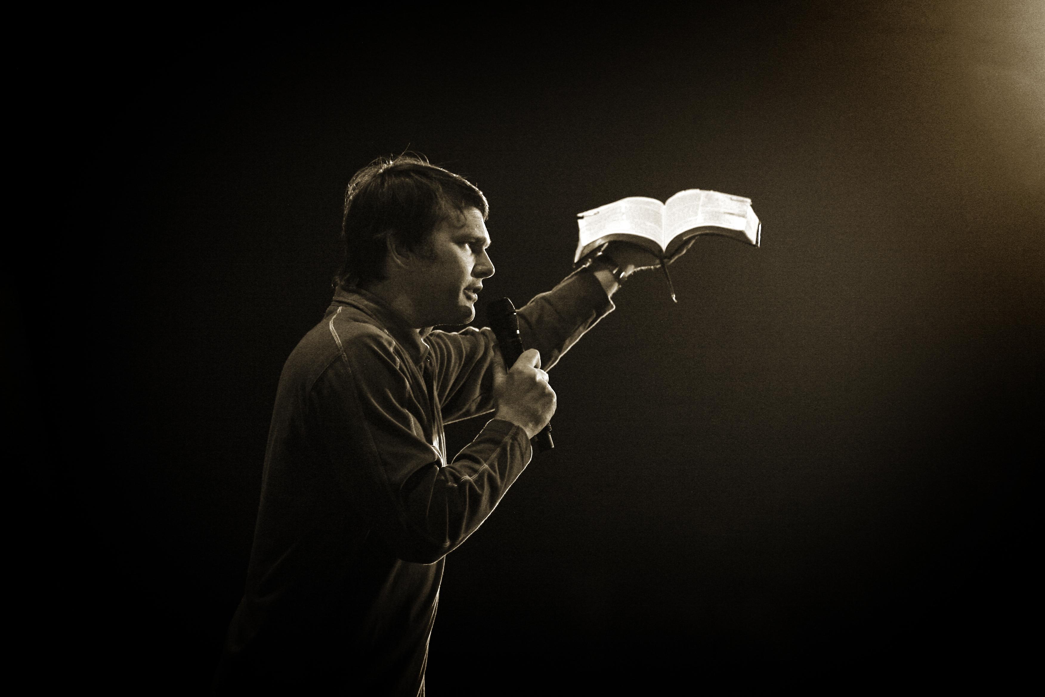 Проповедь на основе курсов по индуктивному изучению Библии