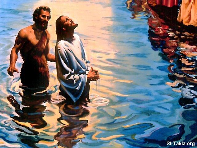 Иоанн Креститель и Иисус