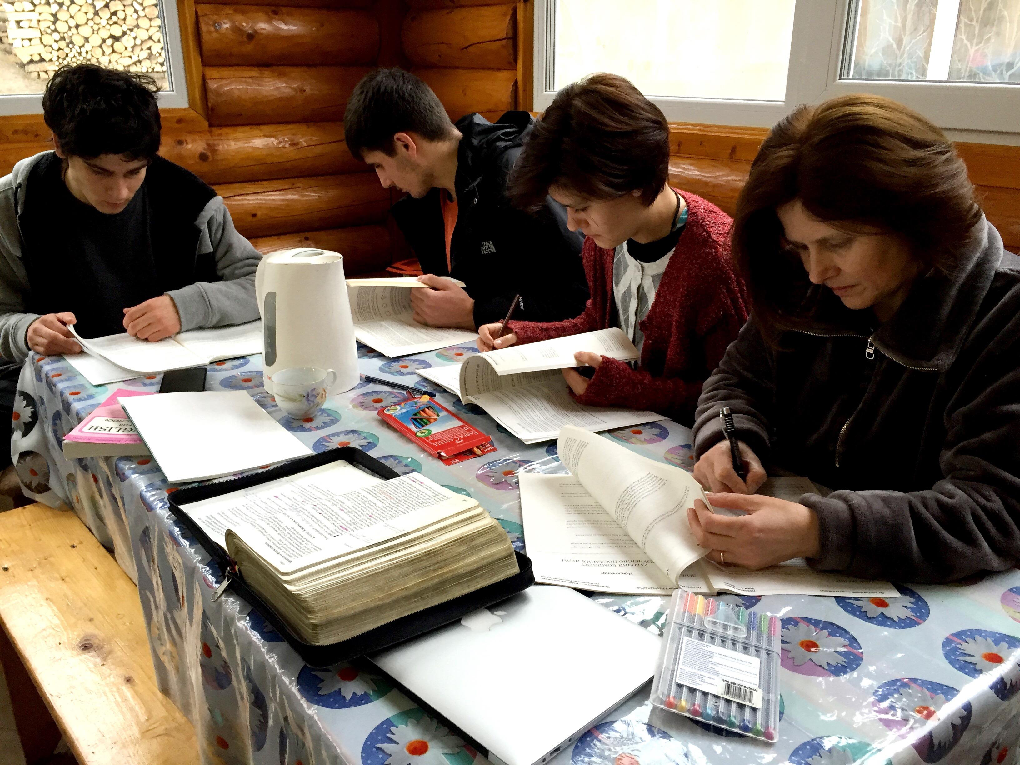 Изучение Библии с детьми