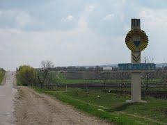 Istoria bisericii baptiste din satul Zahareuca