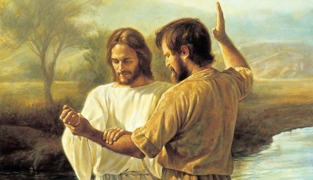 Ioan botează pe Isus