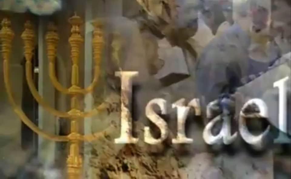 Luarea harului de la neamuri - teorie despre Biserică și Israel